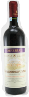 Achaia Clauss Mavrodaphne Imperial 750ml - Case of 12